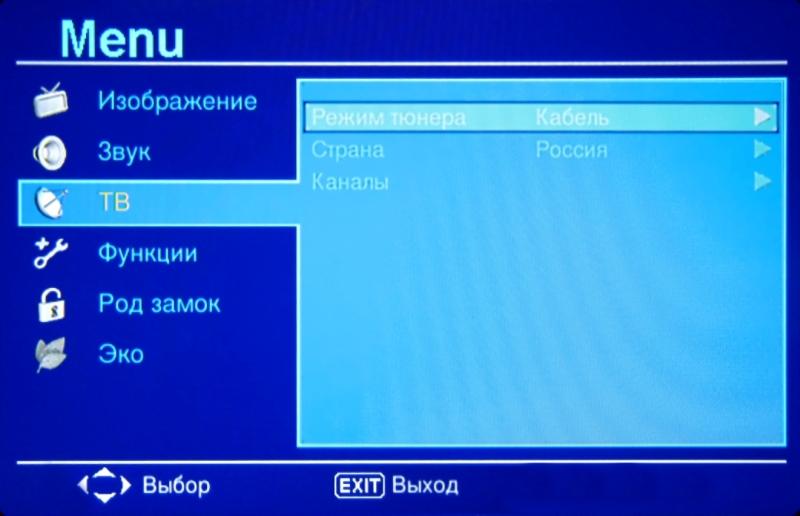 Параметры цифрового телевидения