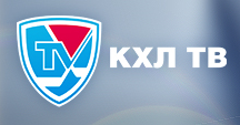 КХЛ ТВ